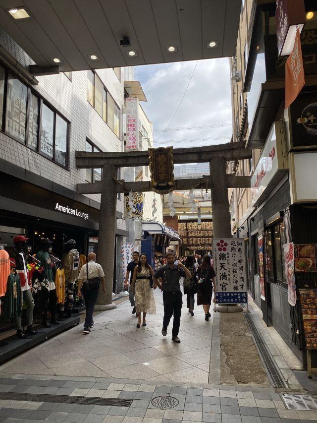 Shinkyogoku Shopping District