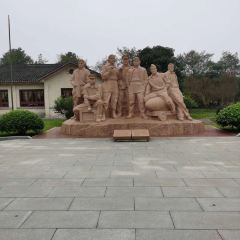 The Flying Tigers Memorial Hall User Photo