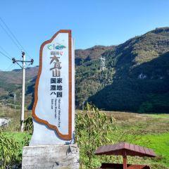 Dawa Mountain User Photo