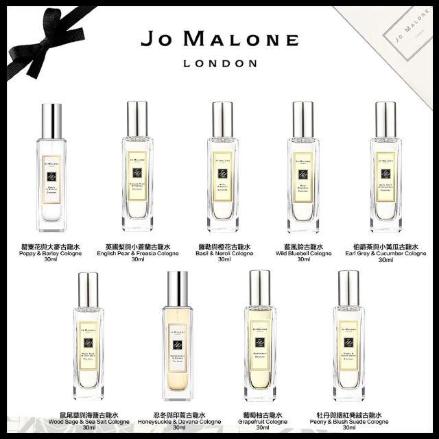 【情人節禮物】8份給女朋友的情人節禮物🎁 低至7折 Jo Malone/Estee Lauder/La Mer