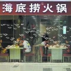 Hidilao Hot Pot( Zhi Xin Cheng ) User Photo