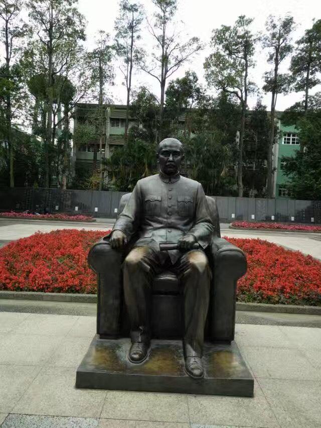 台北中山紀念館