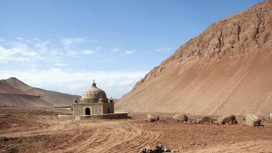 大漠土藝館