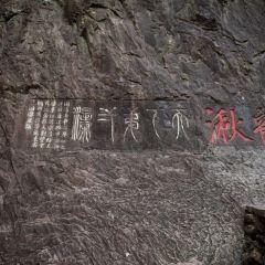 다룽추 풍경구 여행 사진