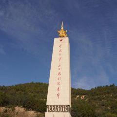 Wuqizhengeming Site User Photo