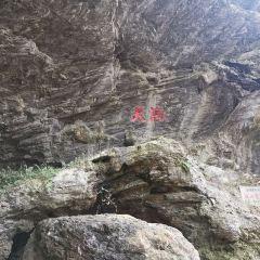 금화 쌍용굴 여행 사진