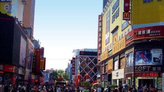 鄭州德化步行商業街