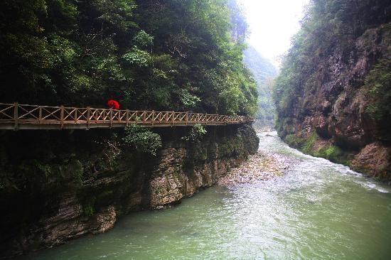 南江大峽谷