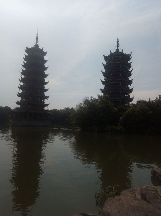 량장쓰후(양강사호)