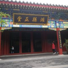 Zhengbanqiao Memorial Hall User Photo