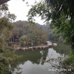 Shixiang Lake User Photo