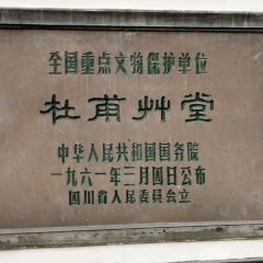 시사당 여행 사진