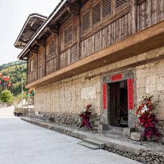 Hakka Tulou Customs and Culture Village (Hongkeng) User Photo