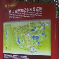 Shaoshan Mao Zedong Memorial Park (Northeast Gate) User Photo