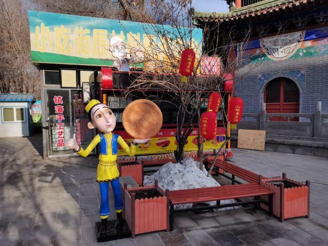 昌吉回民小吃街