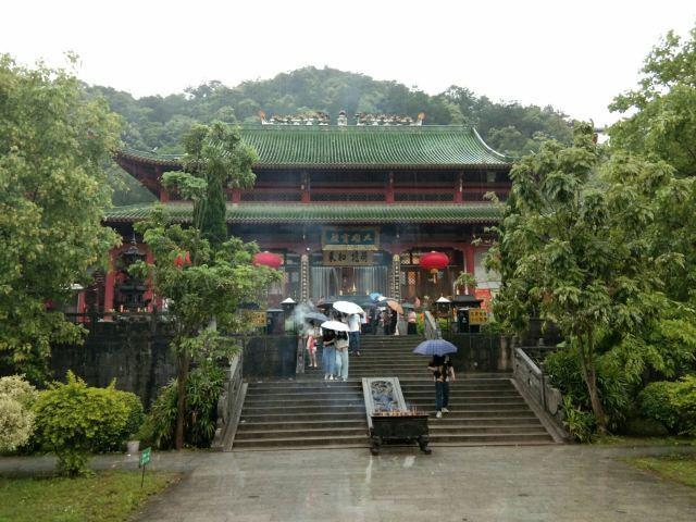 Zhenshan Scenic Area