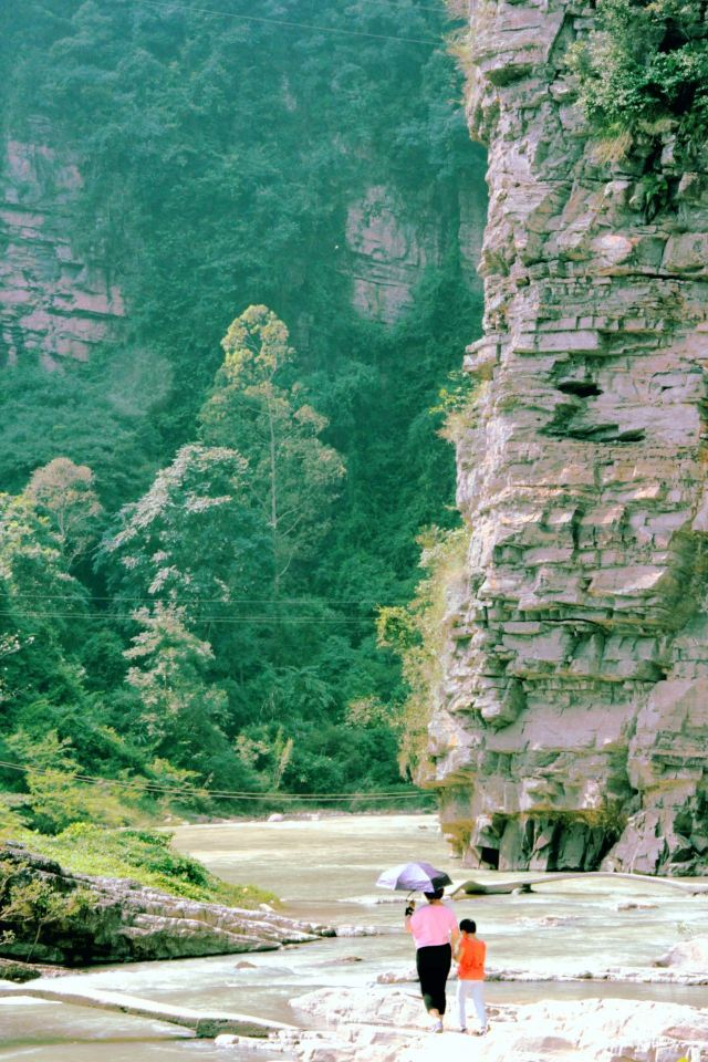Qiancengfeng National Geology Park