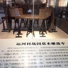 淮安市博物館用戶圖片