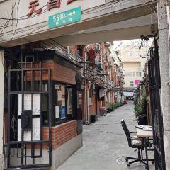 Yandang Leisure Street User Photo