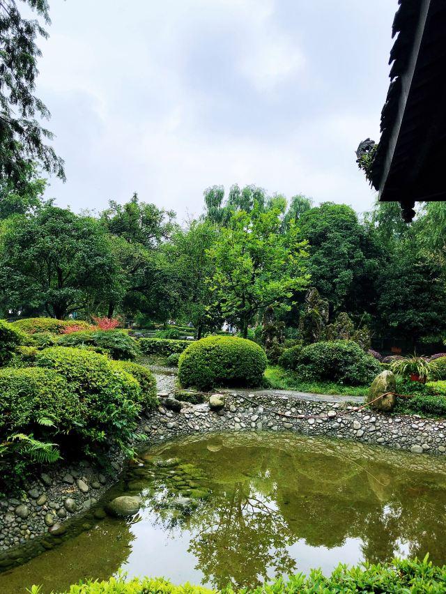 Lidui Park