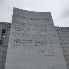 王洛賓音樂藝術館用戶圖片
