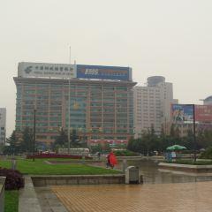 Quancheng Square User Photo