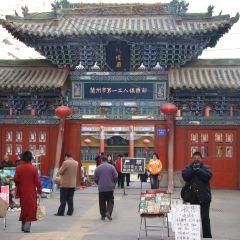 란저우 성황묘 여행 사진