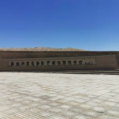 Dunhuang Grotto Art Protection,Examination and Exhibition Center User Photo