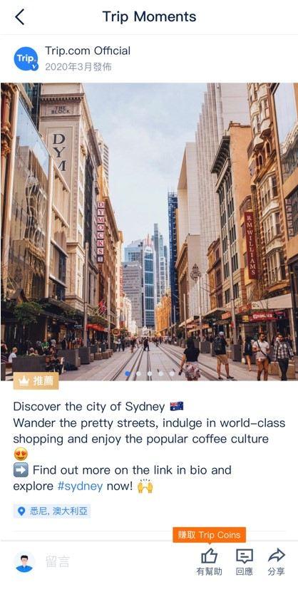 【Trip Moments】分享你的 Trip Moments!旅遊達人集結地,輕鬆出 post 贏大獎🏃🏻♂️