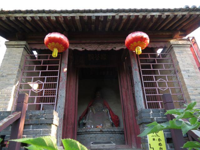 Jiangshouju Garden Pond
