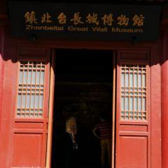 Zhenbei Terrace User Photo