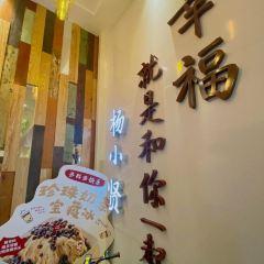 Yang Xiao Xian ( Zhongshan Road Dian) User Photo