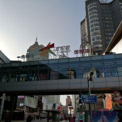 중제 거리 상권 여행 사진