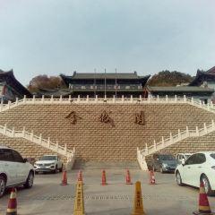 Baitashan Park User Photo