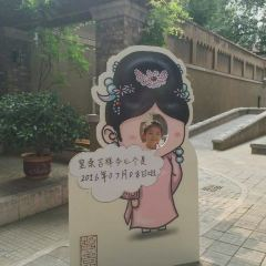 Jingyuan Garden User Photo
