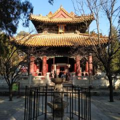 Temple of Confucius User Photo