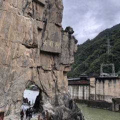 Hanzhong Shimen Catwalk Scenic Area User Photo