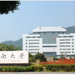 Central South University User Photo