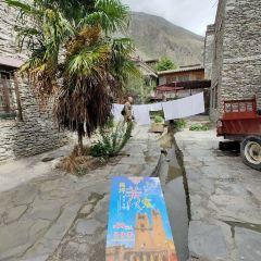 Taoping Qiang Village User Photo