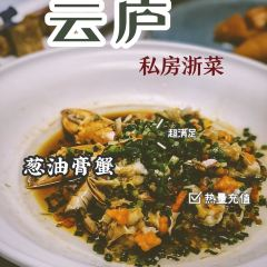 Yun Lu ( Lu Jia Zui ) User Photo