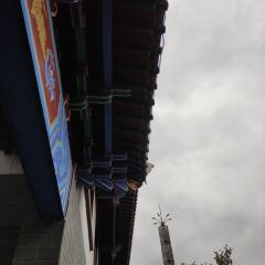 荔波古鎮用戶圖片