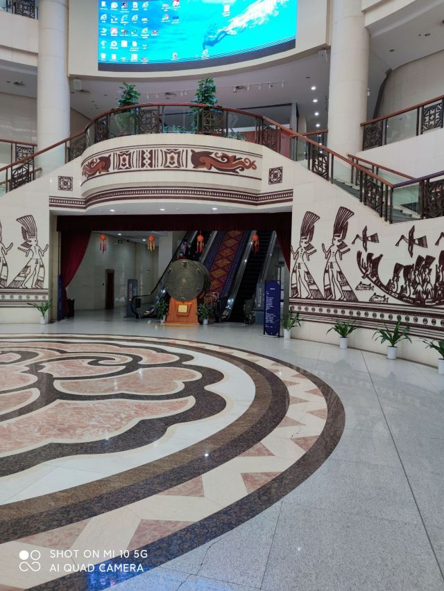광시 민족 박물관
