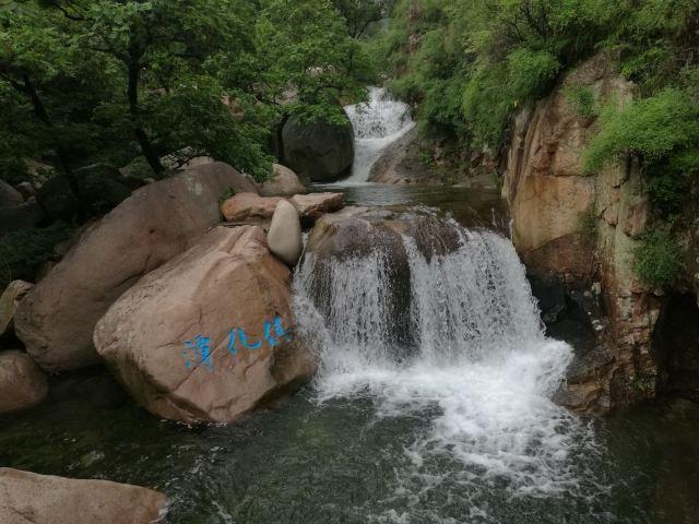 Jiushui Tourist Area
