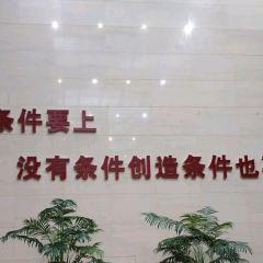 철인 왕진희 기념관 여행 사진