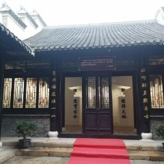 Yangzhou Academy Museum User Photo
