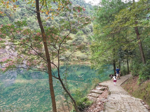 Daqishan National Forest Park