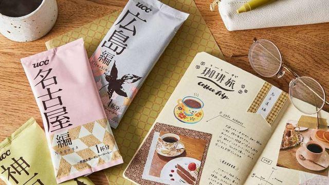 【掛耳式咖啡】4大日本直送掛耳式咖啡推薦