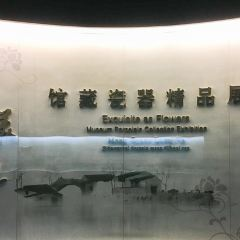 Guangxi Zhuang Autonomous Region Museum User Photo