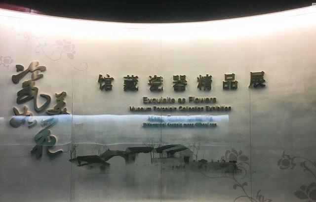 Guangxi Zhuang Autonomous Region Museum