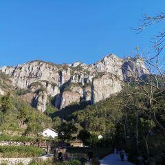 Yandang Mountain User Photo